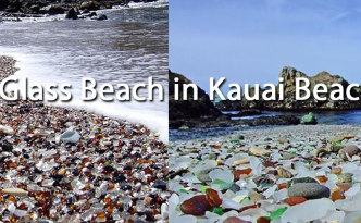 Glass Beach Kauai Vacation Rentals